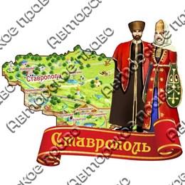 Магнит Пара на карте Ставропольского края