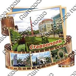 Магнит Фотопленка с достопримечательностями Ставрополя