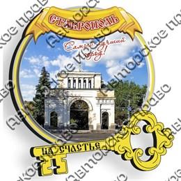 Магнит круглая рамка с зеркальной фурнитурой с достопримечательностями Ставрополя