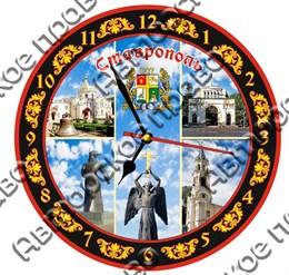 Часы - панно круглые 20см вид 2 с достопримечательностями Ставрополя
