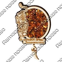 Магнит с янтарем Тигр вид 2 с подвесной деталью с символикой Вашего города