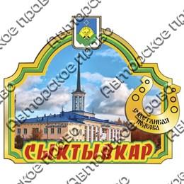 Магнит Арка с зеркальной фурнитурой и достопримечательностями Сыктывкара