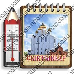 Магнит Блокнотик с термометром и достопримечательностями Сыктывкара