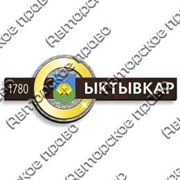Магнит Логотип Сыктывкара вид 2