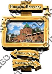 Магнит Указатель с колокольчиком Нижний Новгород