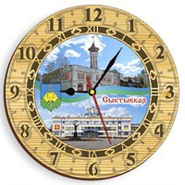 Часы круглые 15 см 2-хслойные вид 3 с  достопримечательностями Сыктывкара