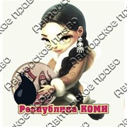 Магнит Девушка с бубном и каплей нефти с символикой Коми