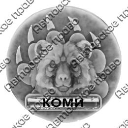 Магнит из мармолита Медведь с символикой республики Коми