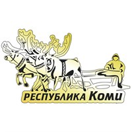 Магнит зеркальный Оленевод с символикой республики Коми