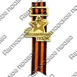 Значок деревянный на Георгиевской ленте к 9 мая вид 1