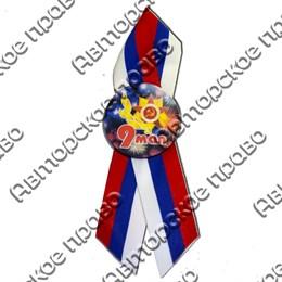 Значок цветной на ленте триколор с символикой 9 мая вид 4