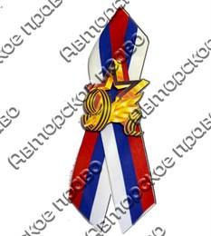 Значок цветной на ленте триколор с символикой 9 мая вид 2