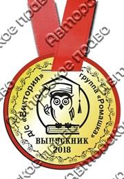 Медаль зеркальная с совой вид 1