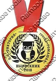 Медаль зеркальная с совой вид 2