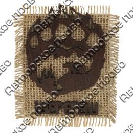 Магнит на мешковине Лапа медведя с символикой Шерегеша