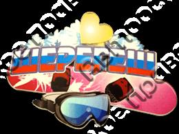 Магнит 2-х слойный Сноуборд и очки с зеркальной фурнитурой и символикой Шерегеша