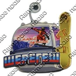 Магнит 2-х слойный Кабинка с зеркальной фурнитурой и символикой Шерегеша