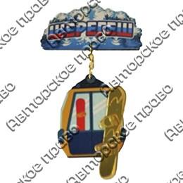 Магнит Качели Вагончик с зеркальным сноубордом и символикой Шерегеша