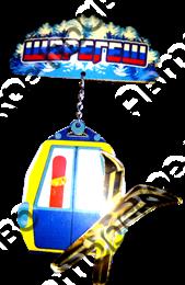Магнит Качели Вагончик с зеркальными лыжами и символикой Шерегеша