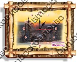 Часы Бамбук с видами Шерегеша