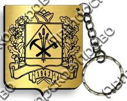 Магнит с гравировкой Гербовая символика Шерегеша
