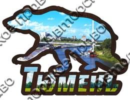 Магнит Контурный медведь с символикой Тюмени