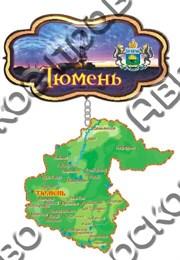 Магнит качели Карта с видами Тюмени