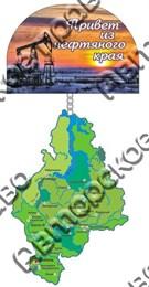 Магнит Качели карта с символикой Тюменской области