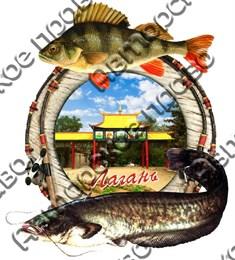 Магнит 2-хслойный Рыбы с видами Лагани вид 1