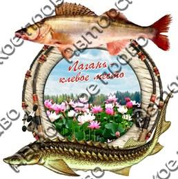 Магнит 2-хслойный Рыбы с видами Лагани вид 3