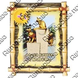 Магнит Бамбук с достопримечательностями Тюмени