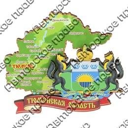 Магнит Карта с гербовой символикой Тюменской области вид 1