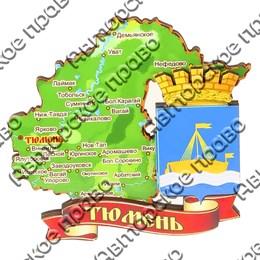 Магнит Карта с гербом Тюмени