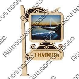 Магнит гравированный с картинкой Указатель с видами Тюмени