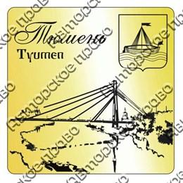 Магнит зеркальный с видами Тюмени