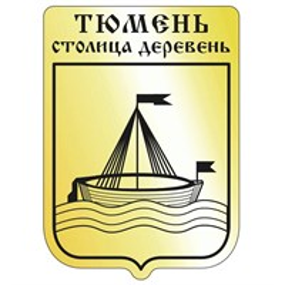 Магнит зеркальный Герб с символикой Тюмени вид 1