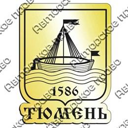 Магнит зеркальный Герб с символикой Тюмени вид 2
