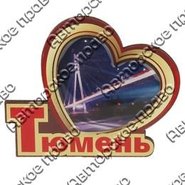 Магнит Сердце со смолой с видами Тюмени
