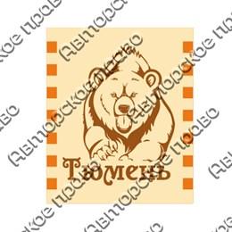 Спички деревянные с гравировкой Медведь с символикой Тюмени