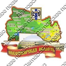 Магнит Карта Новосибирской области с достопримечательностями вид 1