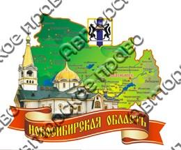 Магнит Карта Новосибирской области с достопримечательностями вид 2