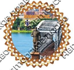 Магнит тарелочка 10 см вид 1 с символикой Новосибирска