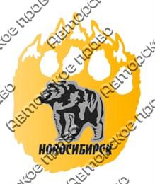 Магнит зеркальный комбинированный Лапа медведя с символикой Новосибирска вид 1