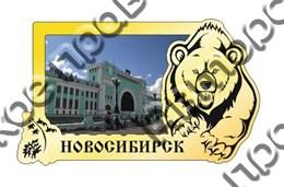 Магнит зеркальный с картинкой Медведь с видами Новосибирска