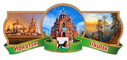 Магнит Этикетка зеленая с достопримечательностями Иркутска
