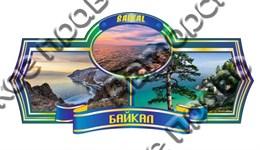 Магнит Этикетка синяя с видами Байкала