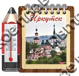 Магнит Блокнот с термометром и достопримечательностями Иркутска