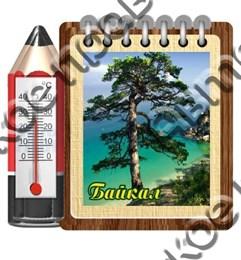 Магнит Блокнот с термометром и видами Байкала