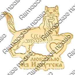 Магнит зеркальный Бабр с символикой Иркутска