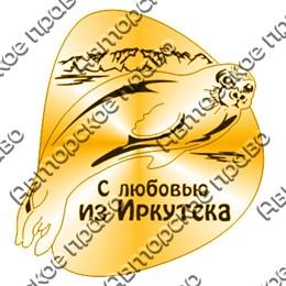 Магнит зеркальный Нерпа с символикой Иркутска